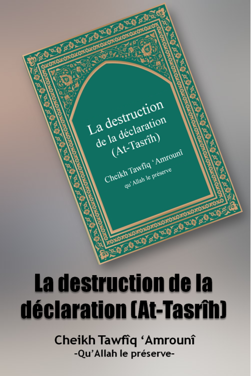 La destruction de la déclaration (At-Tasrîh)